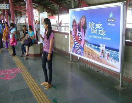 Back Lit Board - 10 x 5 Ft - On Platform
