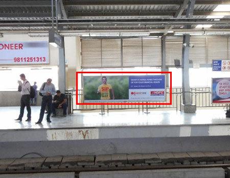 Back Lit Panel - 12 W X 4 H ft - Platform
