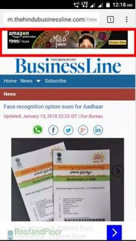 The Hindu Business Line - Banner Advertising Option 1