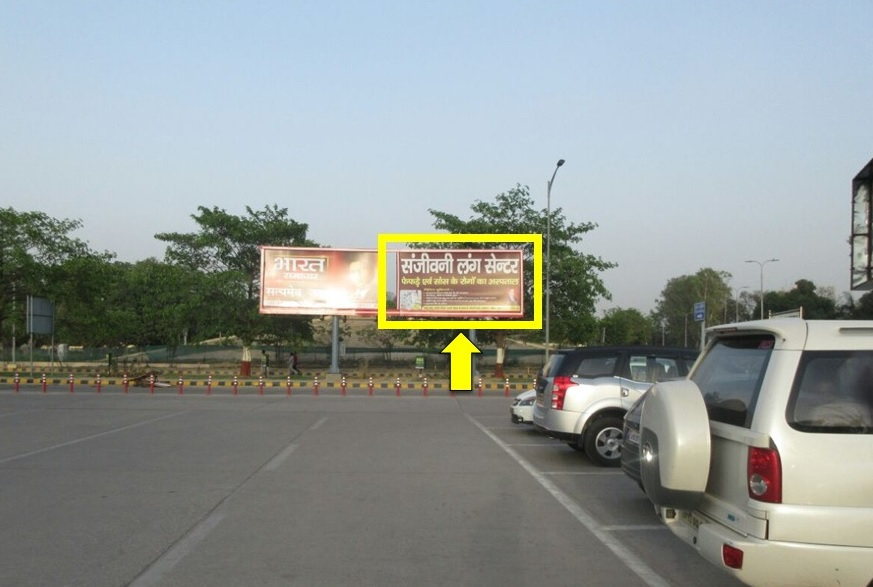 Lucknow Airport-Outside Area Advertising - 12 x 6 ft - Unipole - In Parking near canteen during exit departure(RHS)