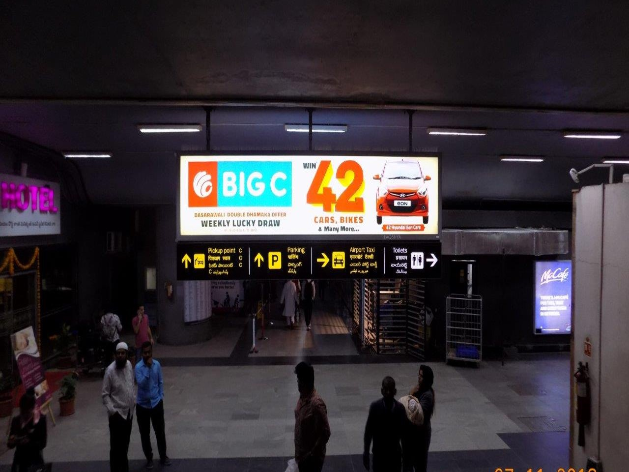 Hyderabad Airport-Outside Area Advertising-Back Lit Signage- 16 W x 4 H Ft