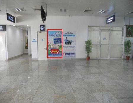 Arrival Wall Beside FIP Lounge Wall  - 4 x 7 ft