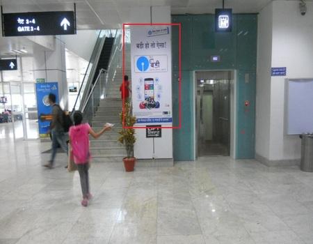 Airport Left Side Of Lieft In Sha Ground Floor 4 x 6 ft