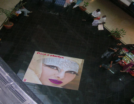 Floor Display - 9 x 40 ft.jpg