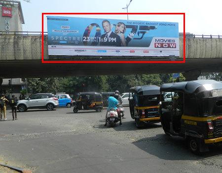 Sahargaon Mumbai 14137-Gantry Advertising