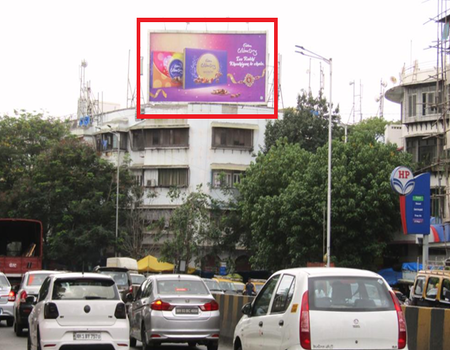 Worli, Mumbai - Hoarding Advertising