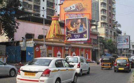 Bandra, Mumbai - Hoarding Advertising