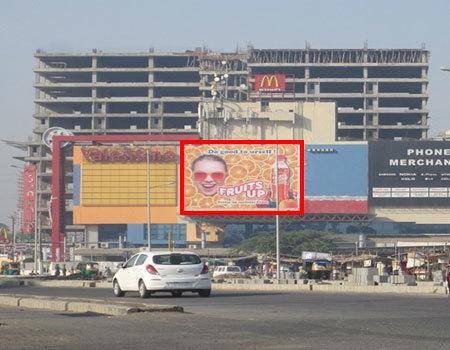 Advertising In Valentine Multiplex Surat The Media Ant