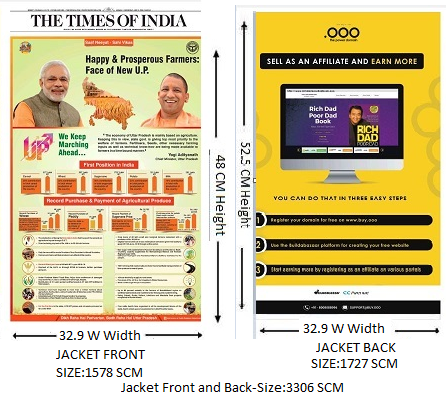 Times Of India, All India English Newspaper - Jacket Advertising