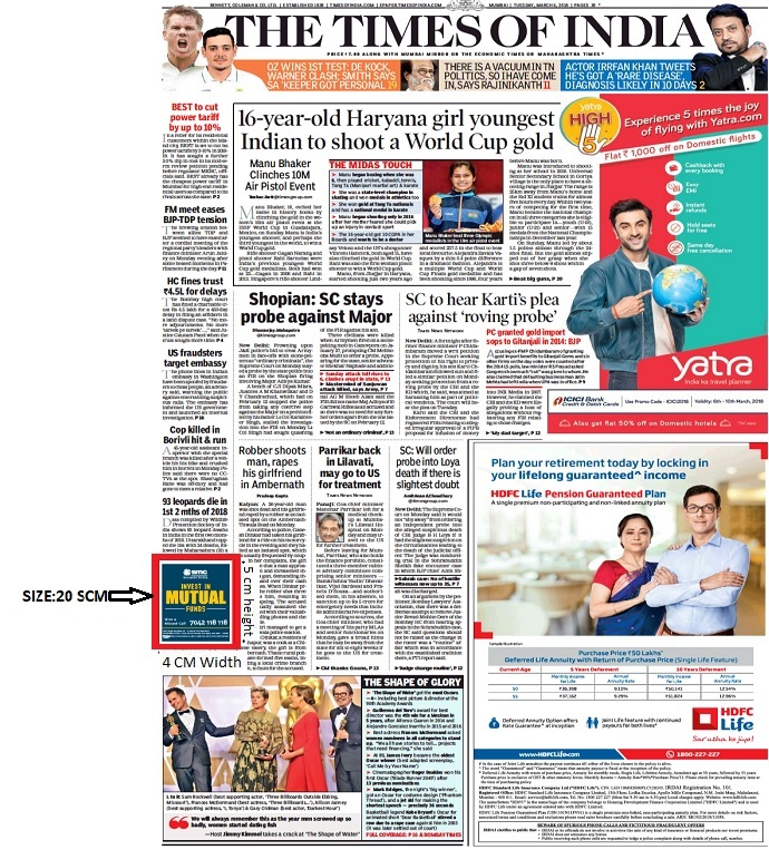 Times Of India, All India English Newspaper - Pointer Advertising