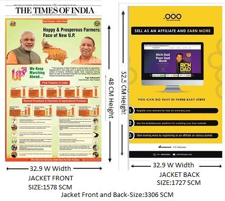 Times Of India Bangalore-Jacket Advertising-Option 1