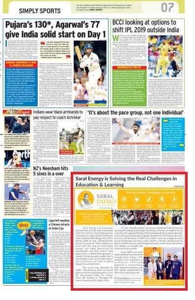 Times Of India, Mumbai, English Newspaper- Advertorial Advertising- Option 1