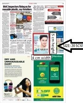 Times Of India, Mumbai, English Newspaper- Custom Size Advertising- Option 1