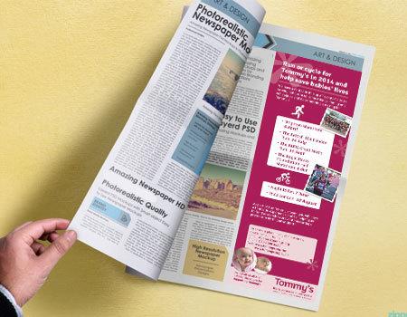 Advertising in Malayala Manorama, Kottayam - Main Newspaper