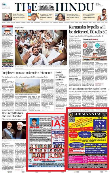 The Hindu, Bangalore - Custom Sized Advertising Option - 1