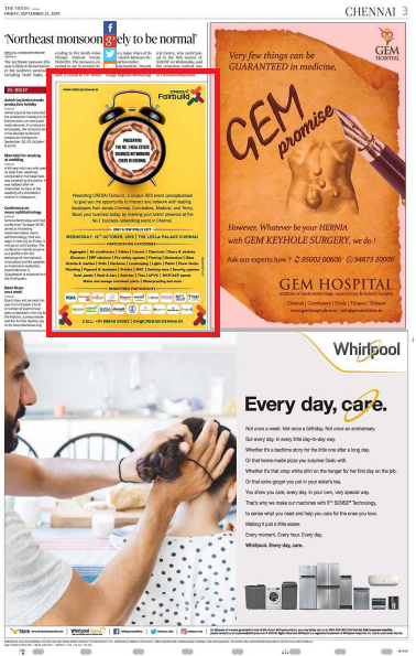 Eenadu, East Godavari, Telugu Newspaper - Custom Sized Advertising Option - 1