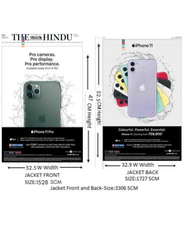 Eenadu, East Godavari, Telugu Newspaper - Jacket Advertising Option 1
