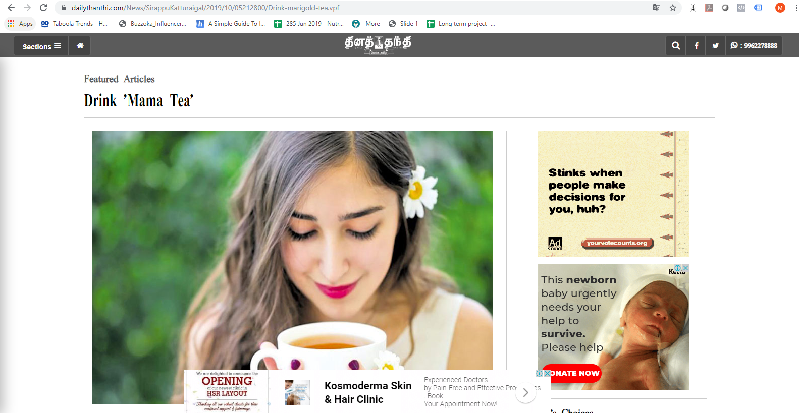 Reference Image - Content Ad