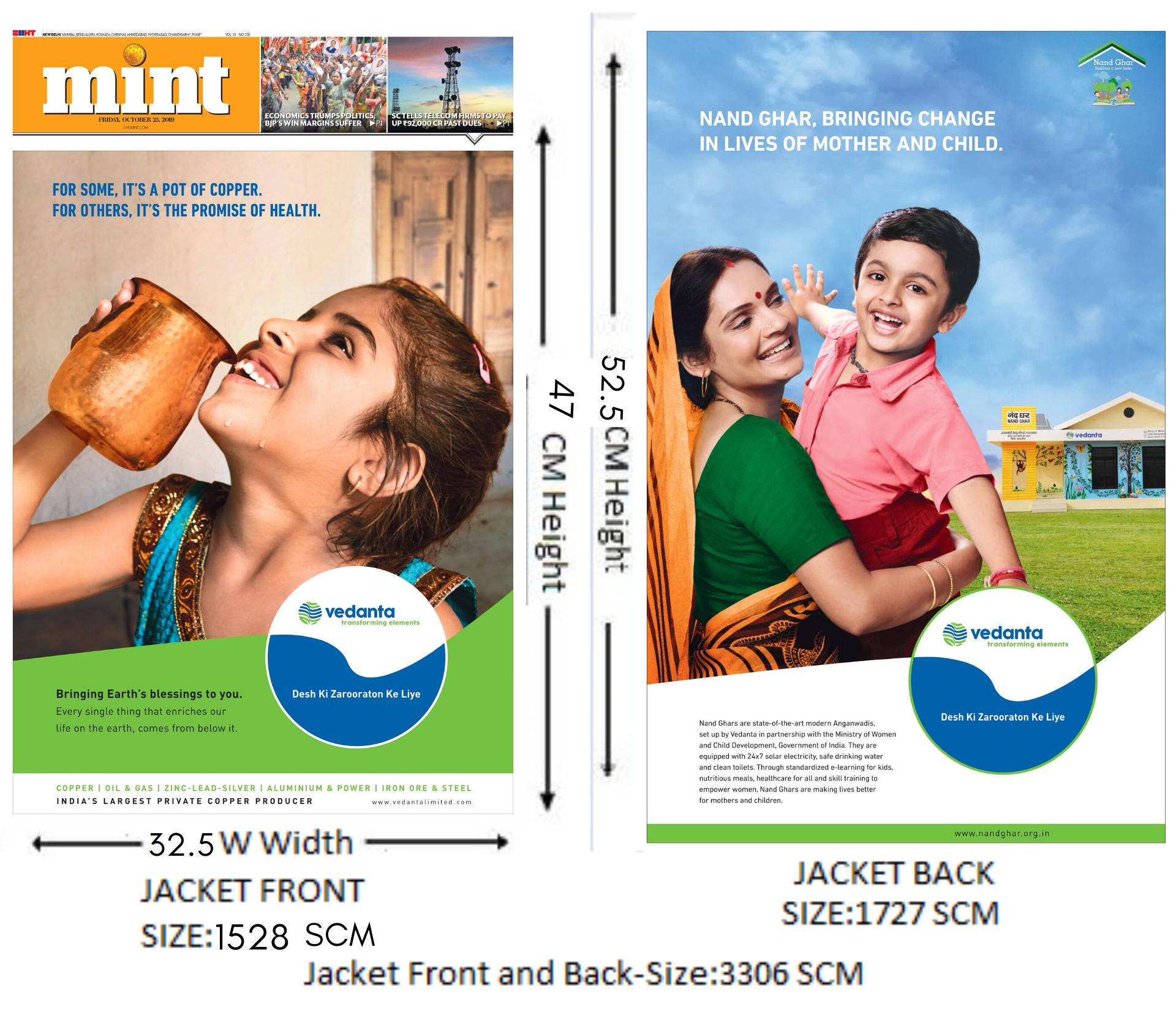Mint-Jacket Advertising-Option 1