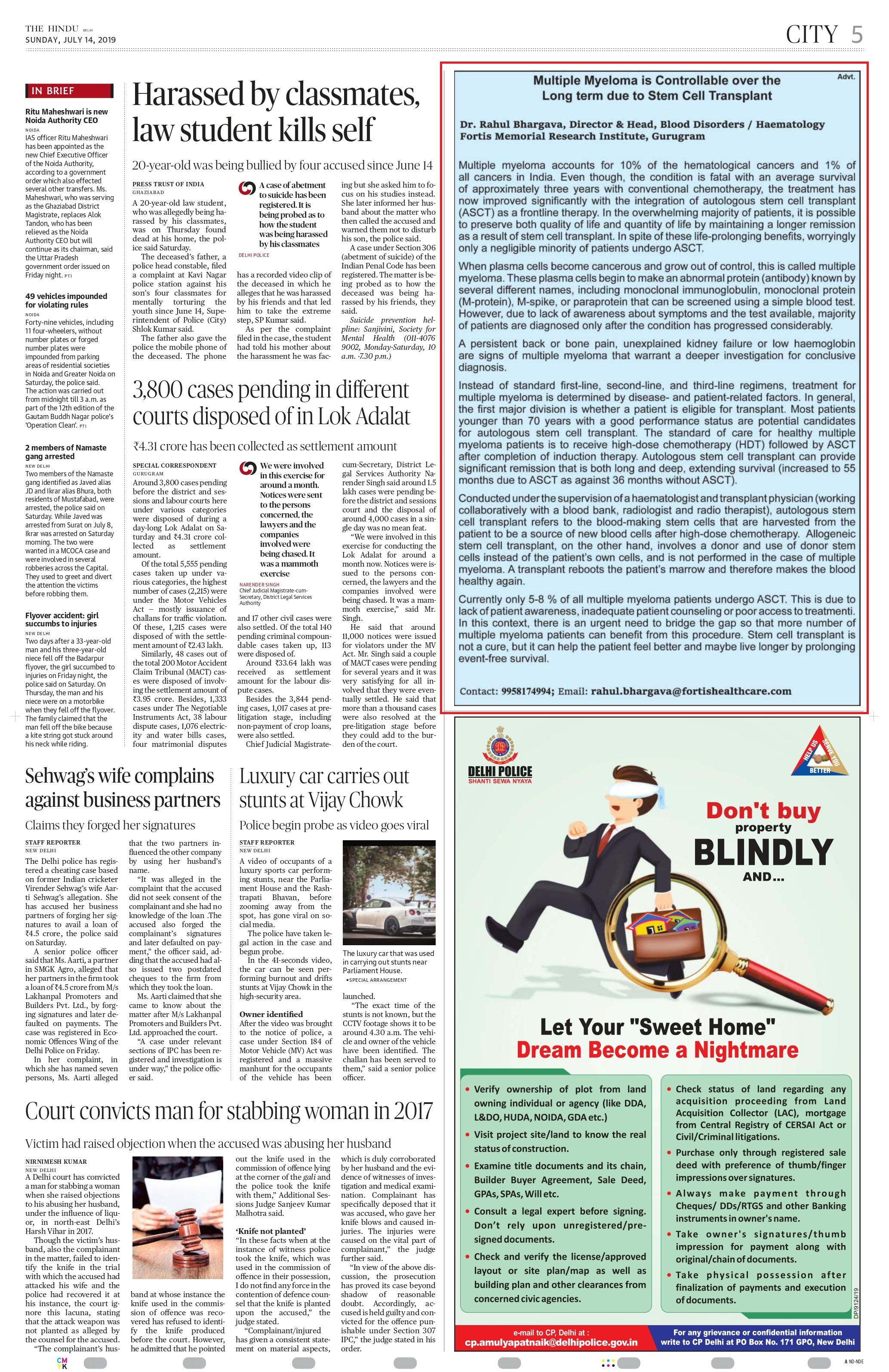 Economic Times, Delhi - Advertorial Advertising