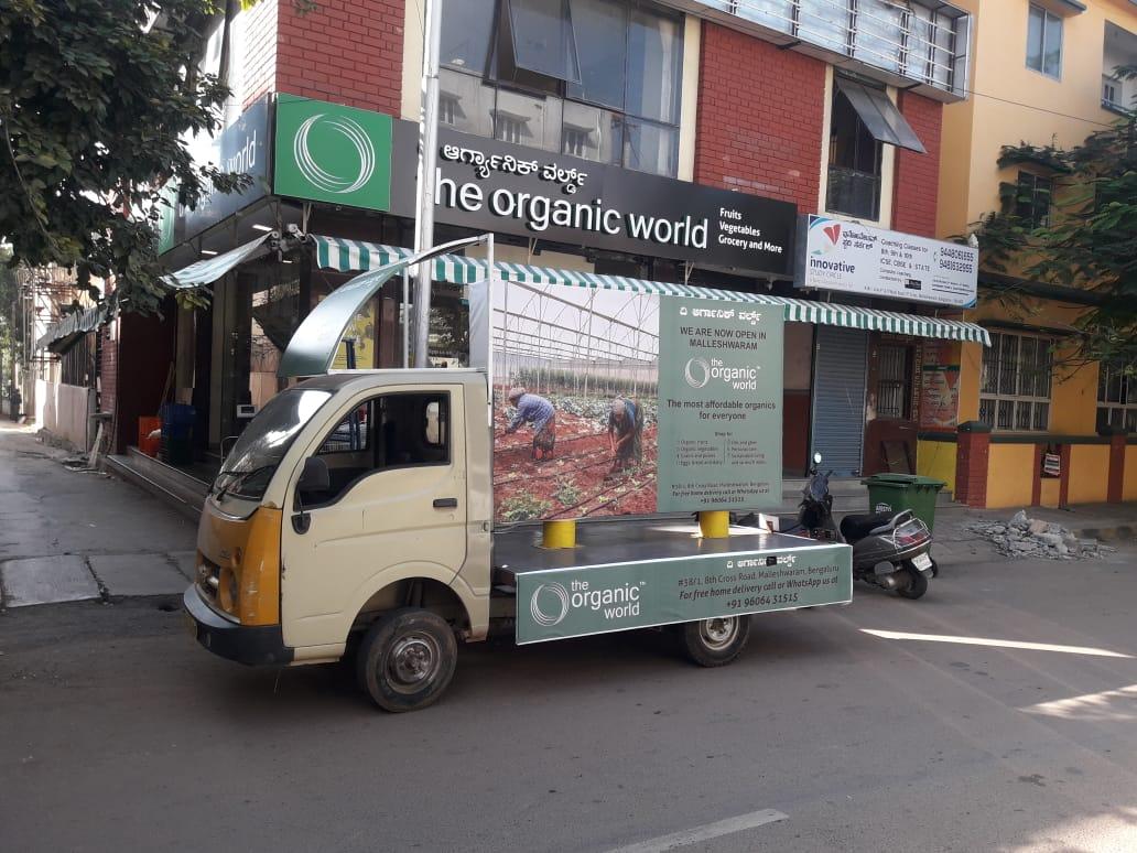 Mobile Van - Bangalore- Hoarding Advertising- 10 W x 5 H Ft