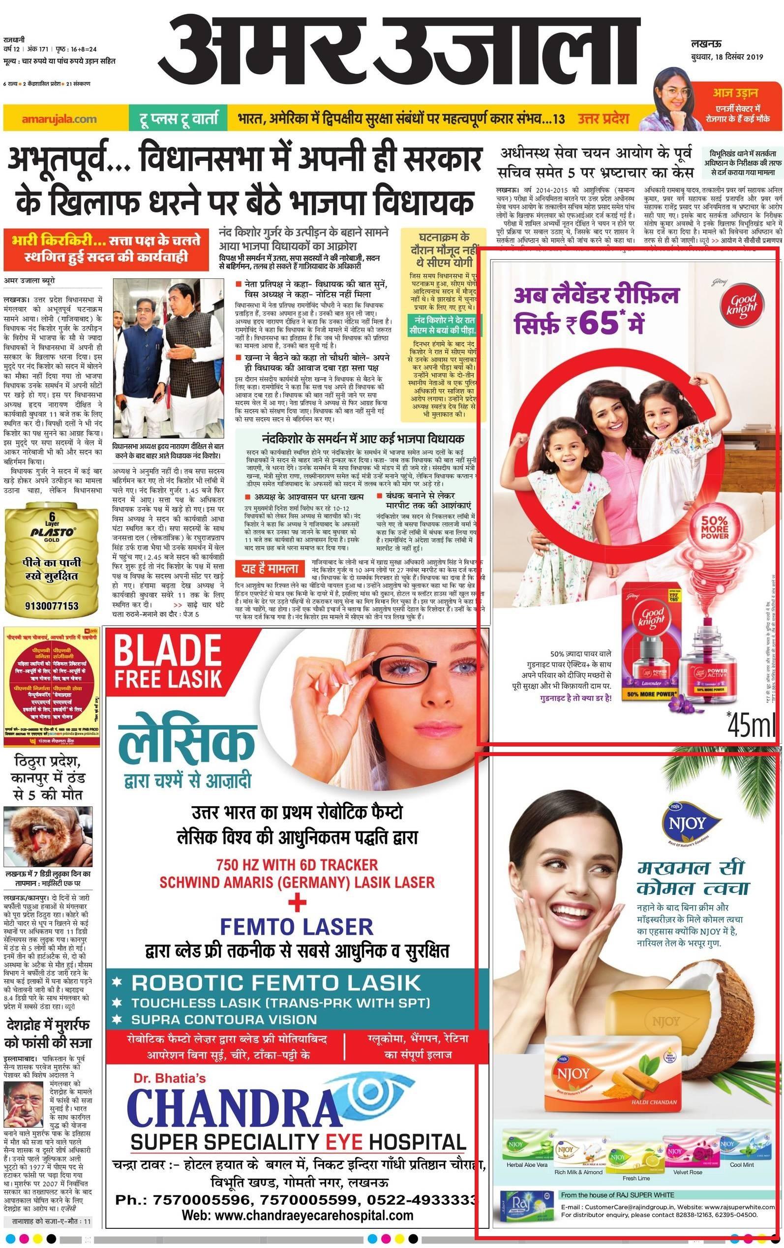 Navbharat Times, Delhi, Hindi Newspaper - Custom Sized Advertising