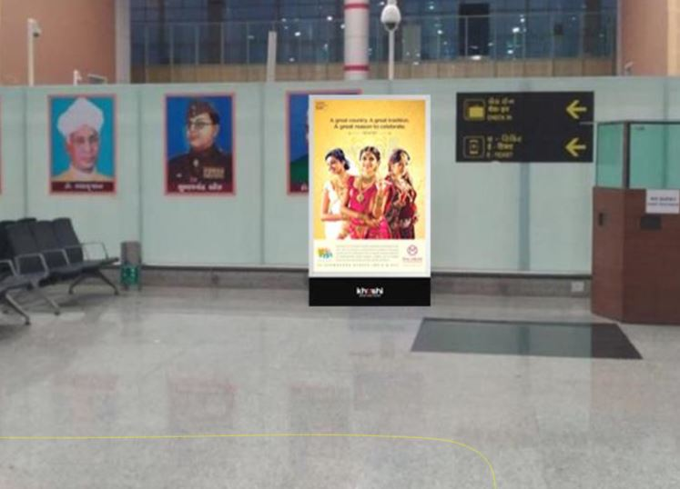 Departure Area - 4 x 6 Ft - Visitor Concourse - Back Lit Panel