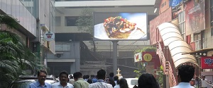 Near Bombay Canteen - 22 W x 12 H Ft