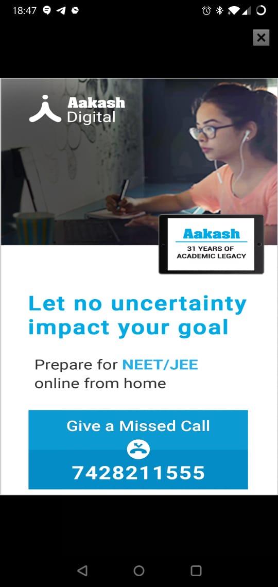 Interstitial banner ad