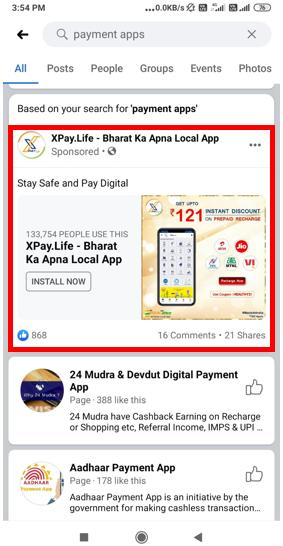 Facebook- App Install Advertising-Option 1