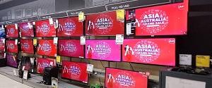Advertising on Digital OOH in Ghansoli 41783