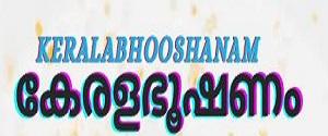 Advertising in Kerala Bhooshanam, Kerala, Malayalam Newspaper